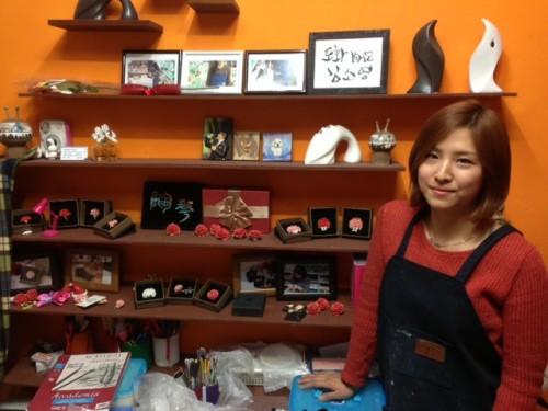 김소영 작가